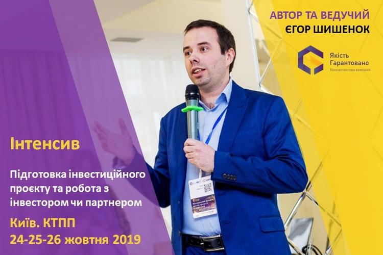 shyshenok_e_24_10_2019_750